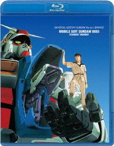 U.C.ガンダムBlu-rayライブラリーズ 機動戦士ガンダム0083 STARDUST MEMORY[Blu-ray] / アニメ