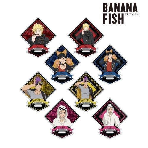 【アルマビアンカ】BANANA FISH トレーディング 描き下ろしイラスト ハロウィン Ver. アクリルスタンド BOX[グッズ]