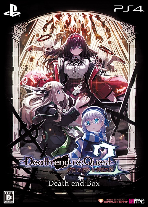 Death end re;Quest2 [Death end BOX][PS4] / ゲーム