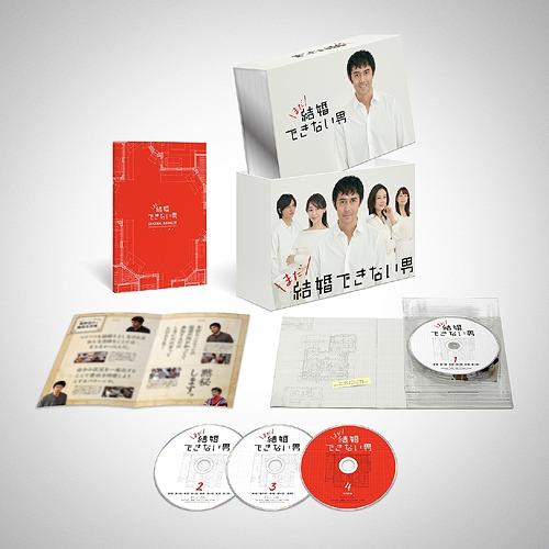 まだ結婚できない男[Blu-ray] Blu-ray BOX / TVドラマ