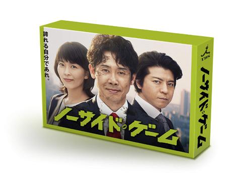 ノーサイド・ゲーム DVD-BOX[DVD] / TVドラマ