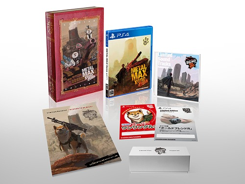 METAL MAX Xeno Reborn[PS4] [Limited Edition] / ゲーム