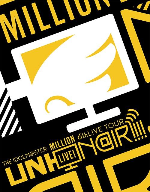 THE IDOLM@STER MILLION LIVE! 6thLIVE TOUR UNI-ON@IR!!!! LIVE Blu-ray Angel STATION @SENDAI[Blu-ray] / オムニバス