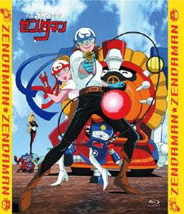 タイムセール 送料無料 まとめ買い特価 ゼンダマン 全話いっき見ブルーレイ Blu-ray アニメ