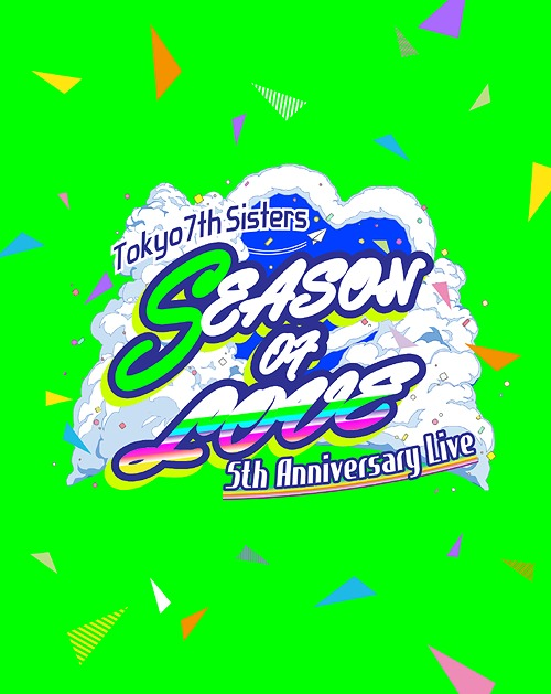 t7s 5th Anniversary Live -SEASON OF LOVE- in Makuhari Messe [通常版][Blu-ray] / Tokyo 7th シスターズ