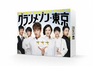 グランメゾン東京 DVD BOX[DVD] / TVドラマ