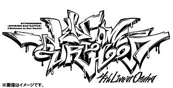 送料無料 ヒプノシスマイク-Division Rap Battle-4th LIVE@オオサカ Welcome Hood to 大注目 our Blu-ray オムニバス