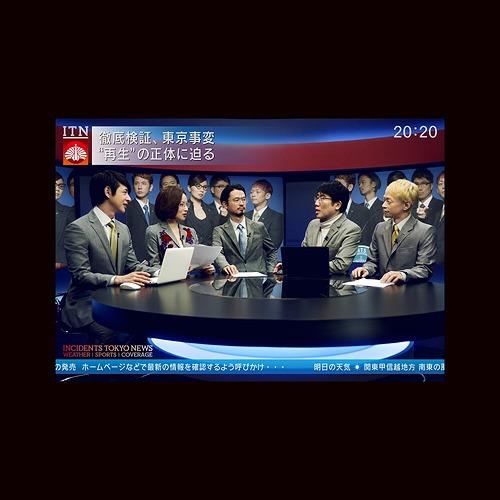 ニュース[CD] [初回生産限定仕様] / 東京事変