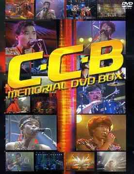C-C-Bメモリアル C-C-Bメモリアル DVD C-C-B DVD BOX[DVD]/ C-C-B, 日本橋 古樹軒:1b72b4d1 --- byherkreations.com