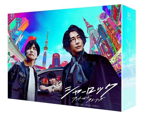 シャーロック[Blu-ray] Blu-ray BOX / TVドラマ