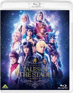 テイルズ オブ ザ ステージ -光と影の正義-[Blu-ray] / 舞台