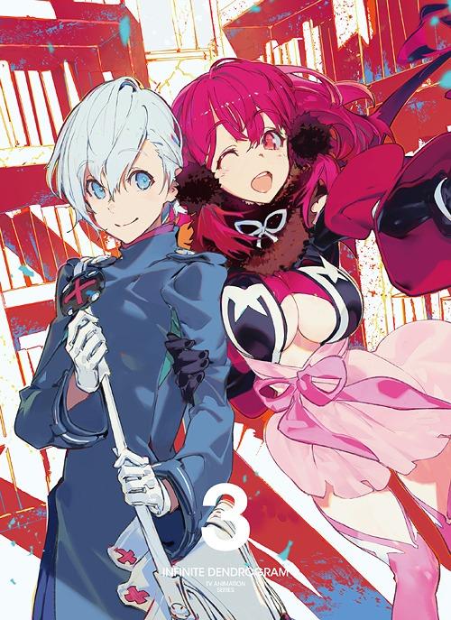 インフィニット・デンドログラム[Blu-ray] Vol.3 / アニメ