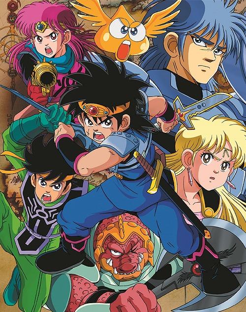 ドラゴンクエスト ダイの大冒険 (1991)[Blu-ray] Blu-ray BOX / アニメ