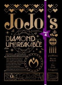 ゆうメール利用不可 ジョジョの奇妙な冒険 第4部 ダイヤモンドは砕けない アニメ BOX1 初回仕様版 Blu-ray 40%OFFの激安セール 国内正規総代理店アイテム