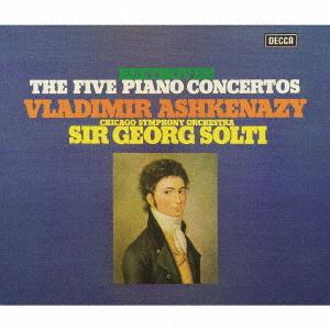 ゆうメール利用不可 ベートーヴェン: ピアノ協奏曲全集 AL完売しました。 SACD SHM-SACD ピアノ 生産限定盤 新色追加 アシュケナージ ヴラディーミル