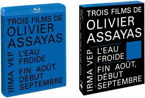 オリヴィエ・アサイヤス監督『冷たい水』『イルマ・ヴェップ』『8月の終わり、9月の初め』[Blu-ray] Blu-rayセット / 洋画