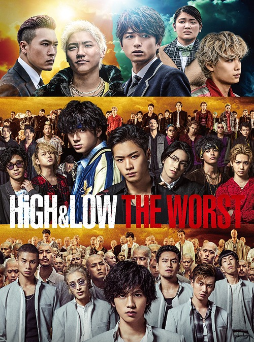 HiGH & LOW THE WORST[DVD]