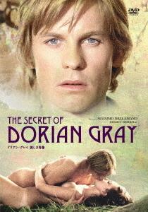 送料無料選択可 ドリアン グレイ 美しき肖像 別倉庫からの配送 洋画 DVD ご予約品