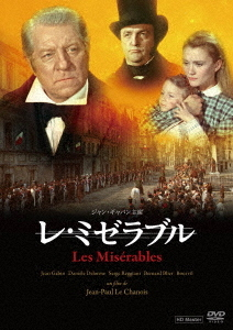 送料無料選択可 レ ミゼラブル DVD 洋画 HDマスター 信託 新作通販