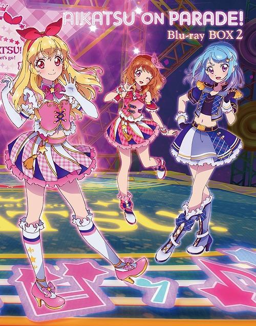 アイカツオンパレード![Blu-ray] Blu-ray BOX 2 / アニメ