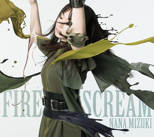 FIRE SCREAM/No Rain No Rainbow[CD] / 水樹奈々