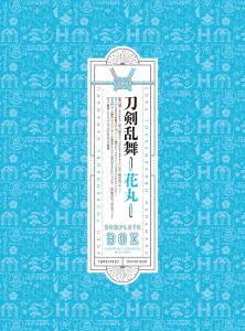 続『刀剣乱舞-花丸-』[Blu-ray] Blu-ray BOX / アニメ