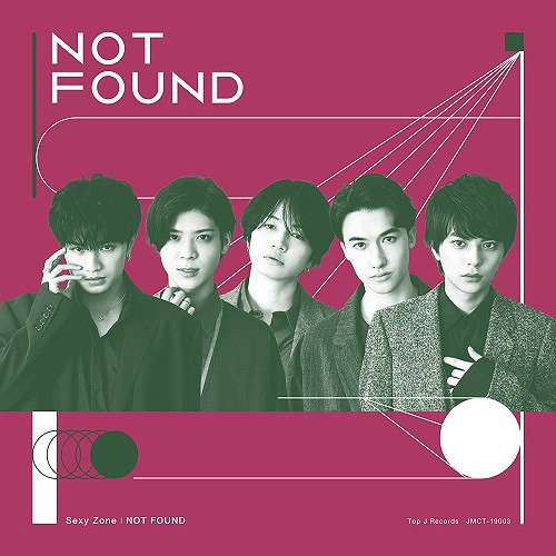 NOT FOUND[CD] [DVD付初回限定盤 A] / Sexy Zone