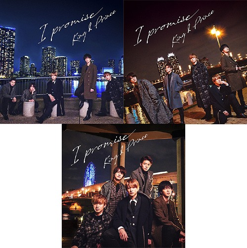 I promise[CD] [3タイプ一括購入セット] / King & Prince