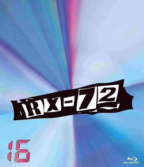 【送料無料選択可】 RX-72[Blu-ray] vol.16 / HISASHI (GLAY) VS 茂木淳一