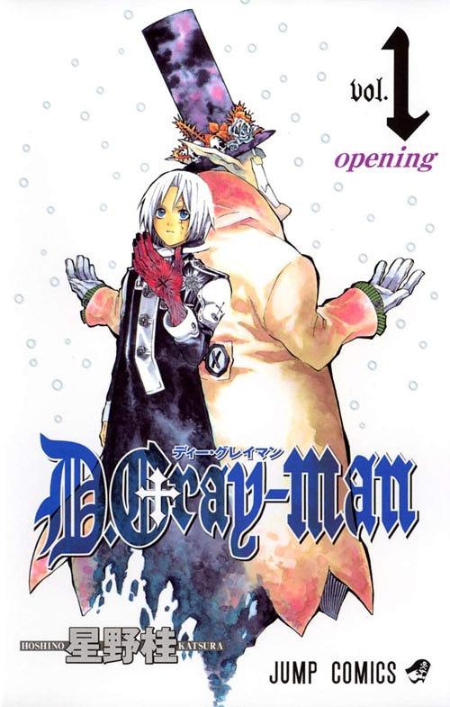 【ゆうメール利用不可】 [全巻] D.Gray-man[本/雑誌] [1-27巻までセット] (ジャンプコミックス) (雑誌) / 星野桂/著