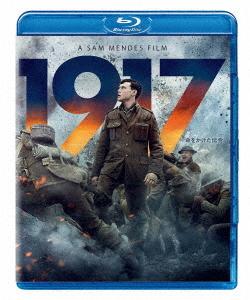 1917 低価格化 命をかけた伝令 数量限定 Blu-ray 洋画
