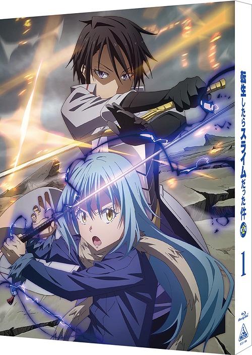 送料無料 転生したらスライムだった件 第2期 Blu-ray 通常便なら送料無料 与え 特装限定版 アニメ 1