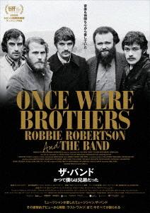 送料無料選択可 ザ バンド かつて僕らは兄弟だった 上質 DVD 洋画 ドキュメンタリー 有名な