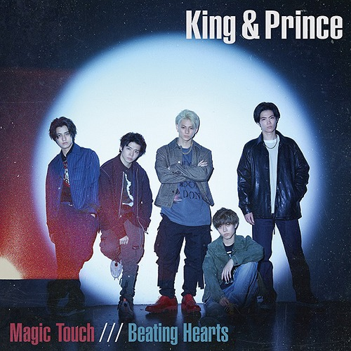Magic Touch / Beating Hearts[CD] [DVD付初回限定盤 A] / King & Prince