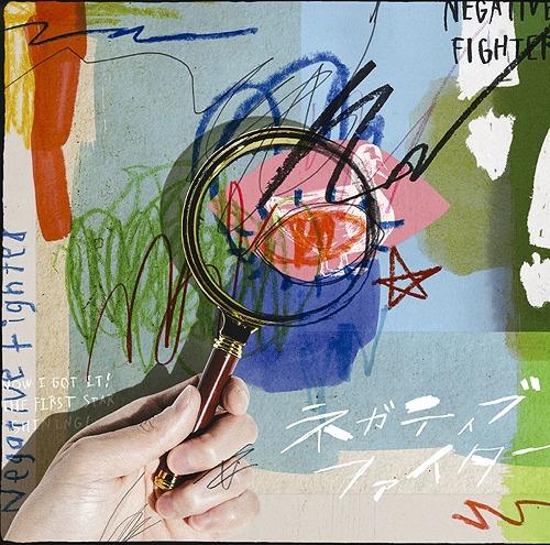 ネガティブファイター[CD] [通常盤] / Hey! Say! JUMP