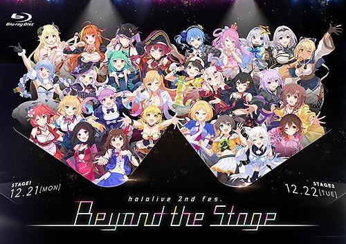 送料無料 hololive 2nd fes. Blu-ray the Beyond 大特価!! Stage 正規販売店