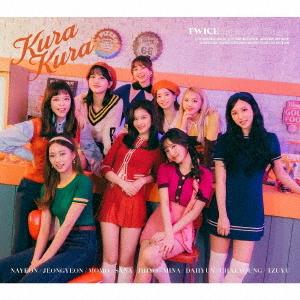 Kura Kura[CD] [DVD付初回限定盤 A] / TWICE