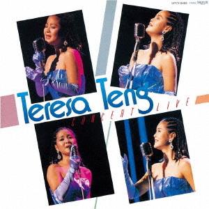 メール便利用不可 Concert Live アナログ盤 限定盤 低価格化 LP テン 結婚祝い テレサ