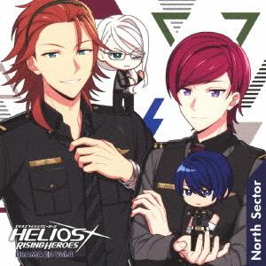送料無料選択可 HELIOS Rising Heroes CD 高級品 保証 ドラマCD Sector- Vol.4-North