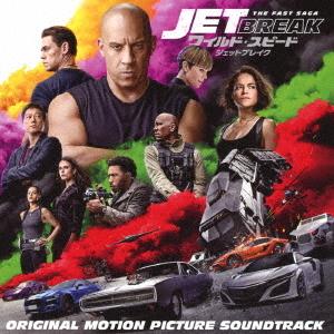 ワイルド スピード 爆売りセール開催中 ジェットブレイク サントラ ショッピング CD