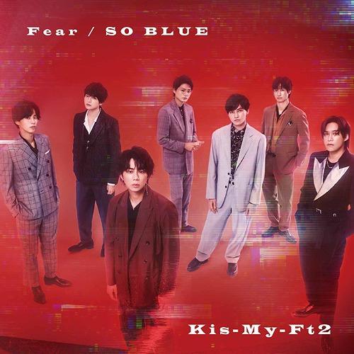 Fear / SO BLUE[CD] [CD+DVD/初回盤A] / Kis-My-Ft2