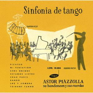 シンフォニア・デ・タンゴ[CD] / アストル・ピアソラ