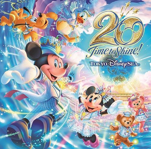 送料無料選択可 東京ディズニーシー20周年: タイム トゥ シャイン ディズニー アルバム ミュージック CD 品質保証 格安