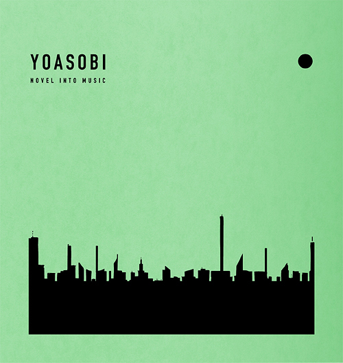 THE BOOK 2[CD] [CD+特製バインダー/完全生産限定盤] / YOASOBI