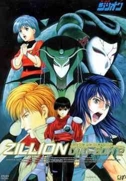 赤い光弾ジリオン DVD-BOX 2[DVD] / アニメ