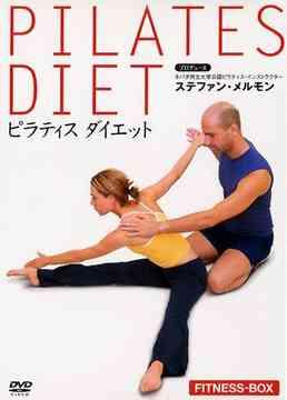 ピラティス ダイエット DVD-BOX[DVD] / 趣味教養