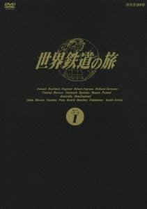 世界鉄道の旅 第1シリーズ プレミアムBOX[DVD] / 鉄道