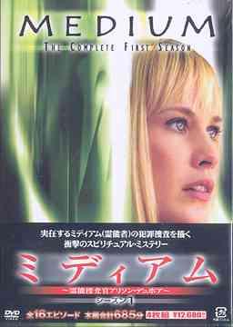 ミディアム ~霊能捜査官アリソン・デュボア~ シーズン1 DVD-BOX[DVD] / TVドラマ