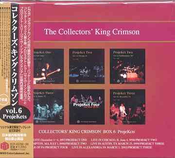 コレクターズ・キング・クリムゾン [BOX 6] - プロジェクト・シリーズ[廉価盤][CD] / キング・クリムゾン