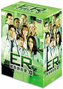 ER緊急救命室 XII [トウェルブ] コレクターズセット[DVD] / TVドラマ